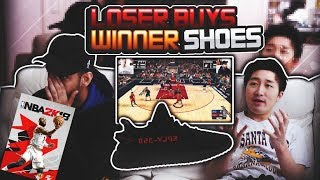 NBA 2K18 TOURNAMENT | LOSER BUYS WINNER SHOES! thumbnail