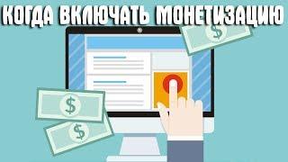 GLOPART как заработать / Партнерский маректинг / Реклама чужого продукта