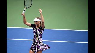 Kristie Ahn vs Elise Mertens | US Open 2019 R4 Highlights
