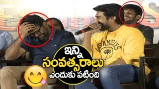 Hero Ram Charan Make Fun With Director Sukumar ...