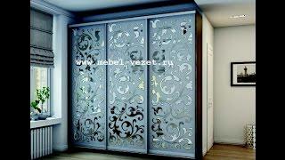 Двери купе с зеркалами 3D(http://mebel-vezet.ru/ Мебель на Заказ. У нас Вы можете заказать хорошую стильную кухню по индивидуальному размеру..., 2016-12-11T19:51:38.000Z)