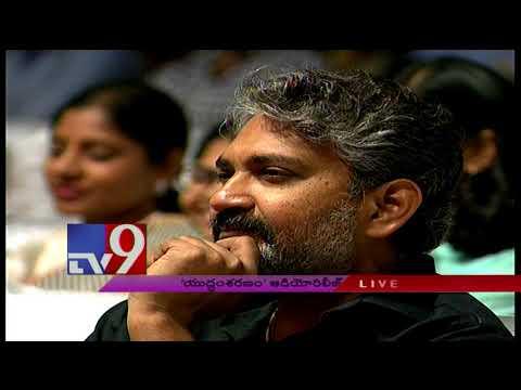 Vivek Sagar Parents speech @ Yuddham Sharanam Audio Launch - TV9