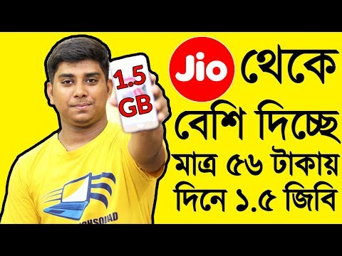 Latest Telecom News Today,Jio হেরে গেলো এই Recharge Plan এর কাছে, BSNL 1...