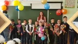 Магнитогорск 66 школа 1г
