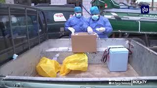 الأردن.. تسجيل إصابتين جديدتين بفيروس كورونا | 29-05-2020