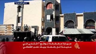 معارك بين تنظيم الدولة والمعارضة المسلحة بريف حلب