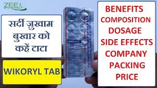 Best Cure For Cold n Flu |  Wikoryl Tablet Full Review