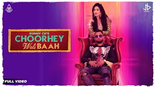 Choorhey Wali Baah : New Punjabi Songs 2018 | Sunny CK | Latest Punjabi Songs 2018 | Ustaad Music