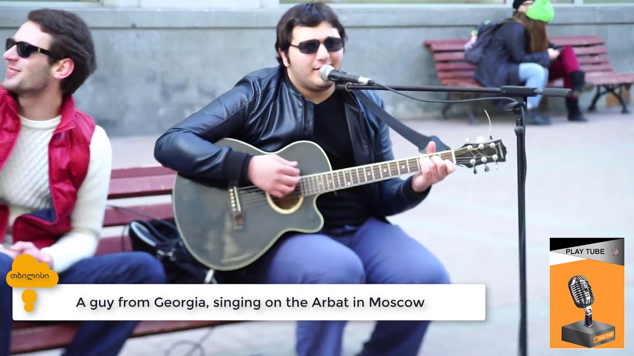 A guy from Georgia, singing on the Arbat in Moscow
