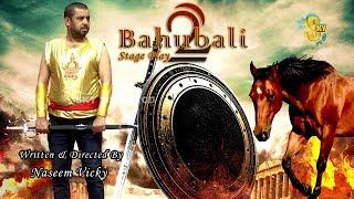 Baahubali 2 New Pakistani Punjabi Stage Drama Trailer Full Comedy Funny Play