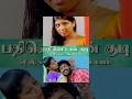 Pathinettan Kudi Ellai Aarambam 2011 Tamil Full Movie Prithvi, Yogi,Sinagampuli, Sri Nisha