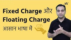 Fixed Charge and Floating Charge - Explained in Hindi