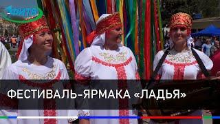 Фестиваль-ярмака «Ладья» собрал в Кисловодске мастеров со всей России