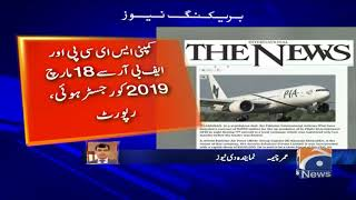 PIA awards Rs700mn contract for in-flight entertainment under dubious circumstances