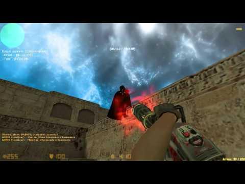 видео: ★ Обзор [new]Зомби сервер + Сборка - cs 1.6