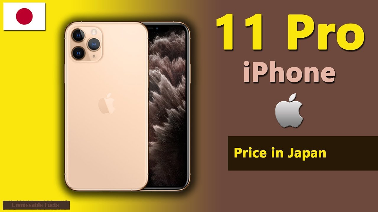 Apple iPhone 11 Pro price in Japan | iPhone 11 Pro specs, price in Japan -  YouTube
