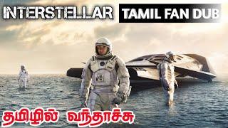 Interstellar Tamil Dubbed Movie|Tamil Dubbed Movie Intersellar|Fan Dub|SaranDub