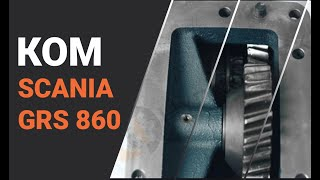 Коробка отбора мощности на КПП scania GRS 860(Коробка отбора мощности – неотъемлемый компонент гидросистемы мобильных машин и грузовых самосвалов,..., 2016-11-12T18:26:16.000Z)