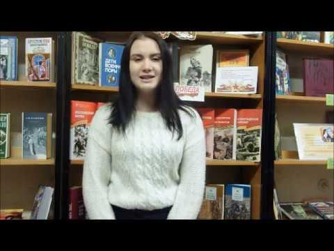 Изображение предпросмотра прочтения – АлинаШишова читает отрывок изпроизведения «Варварство» М.М.Залилова (Джалилова)
