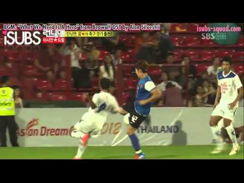Download Running Man Funny Scene - Kim Jong Kook Football Skill