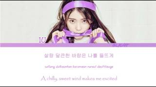 SoundHound - 새 신발 Shoes by 아이유(IU)