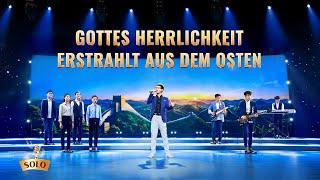 Christliches Musik | Gottes Herrlichkeit erstrahlt aus dem Osten