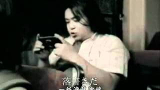 Fighting pose 中文字幕 日劇「名探偵の掟」名偵探法則ED
