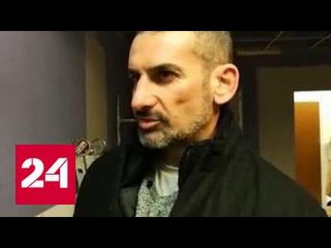 Итальянец провел полжизни в тюрьме за чужое преступление