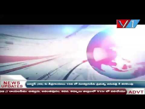 V1 tv channel(9)