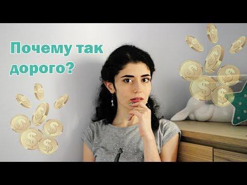 Почему так дорого? | Себестоимость тортов - часть 1