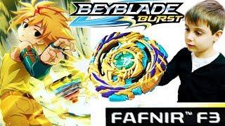 Бейблэйд Берст Новий Вовчок FAFNIR F3 Розпакування Огляд і Битва vs Roktavor R3 Valtryek V3 BeyBlade