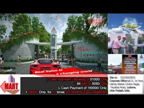 MART GARDEN CITY - Property in Lucknow