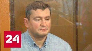 Мэр Оренбурга отправился из больничной палаты на тюремные нары - Россия 24