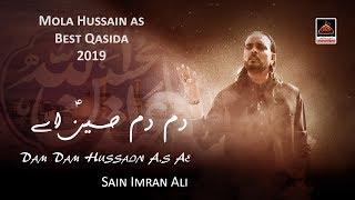 free mp3 songs download - Qasida mola ali ali day naal pyar