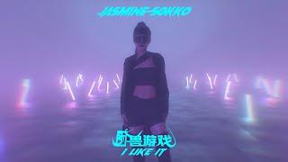 Смотреть клип Jasmine Sokko - I Like It