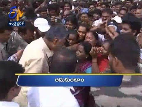 Andhra Pradesh | 16th October 2018 | Ghantaravam 5 PM News Headlines