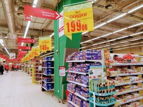 \Ашан\ - Обзор разного товара и цены.МАРТ 2020.
