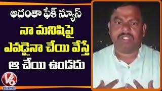 BJP MLA Raja Singh Clarifie About Fake Viral Photos  Telugu News
