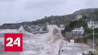 Тайфун Хагупит уже у границ России - Россия 24