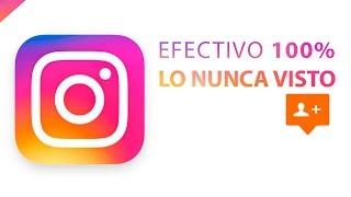 Cómo ganar seguidores en Instagram ✔️ EFECTIVO 100%