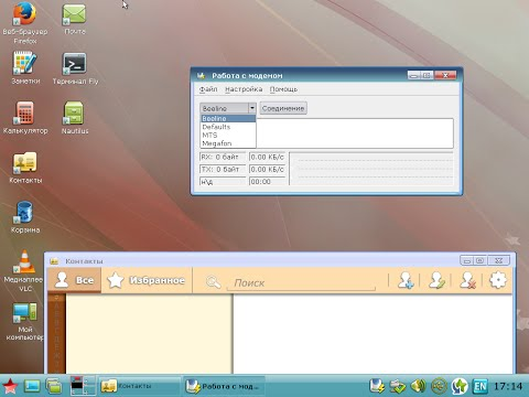 Astra Linux Review - Russian Government/Military Debian-based Linux Distro
