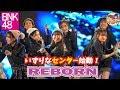 タイ・バンコク発 BNK48 Izutarinaセンター始動!~Reborn初披露 at ICON SIAM