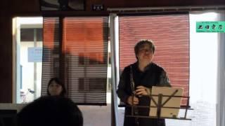 ♪Konzert CM ♪ Yoshihiko UEDA Oboe Recital in YAKAGE/OKAYAMA 27 Sept 2015 thumbnail