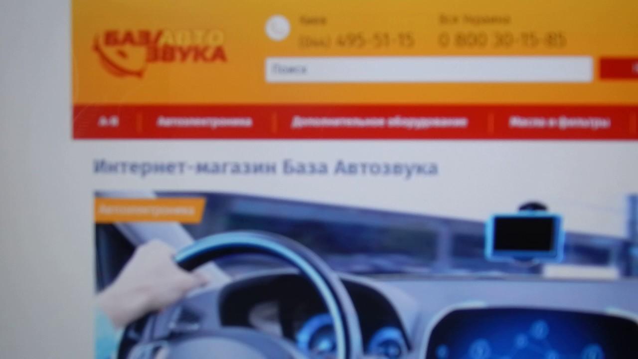 гелевый аккумулятор для авто купить в украине - YouTube