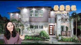 MelodyBlur-尔湾看房日记 Irvine Altair Model Homes