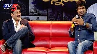 Director Harish Shankar Speaks About Greatness Of Mega Star Chiranjeevi | TV5 News