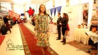 Салон-ателье Скарлет Житомир scarlett.zt.ua