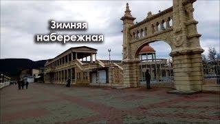 Архипо-Осиповка 2018: набережная, ул. Пограничная, крест, стадион