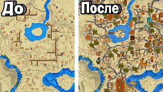 75 Игроков улучшили Майнкрафт деревню в Пустыне!