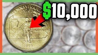 RARE STATE QUARTERS WORTH MONEY - ERROR QUARTERS TO LOOK FOR!!